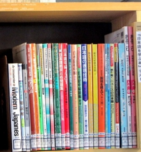 日本語を学ぶ本③