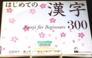 日本語を生部本④