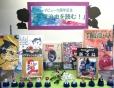 デビュー70周年記念「手塚治虫を読む!」の展示をしています