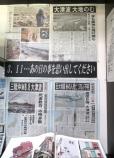 東日本大震災「3.11…あの日の事を思い出してください」を紹介しています